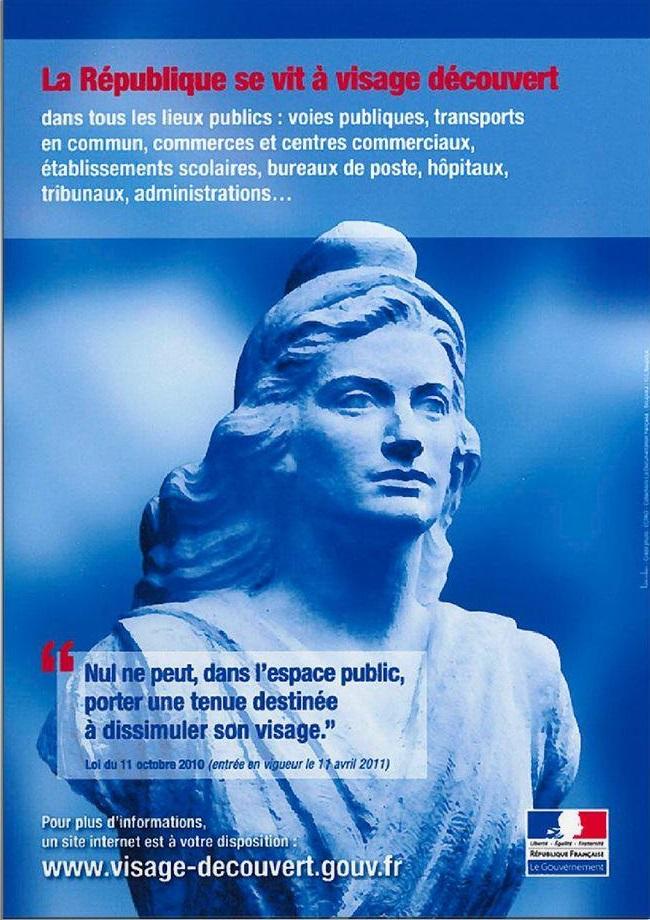 Affiche Marianne a Visage Decouvert
